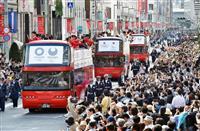 五輪パラ合同パレードへ リオに続き東京大会でも