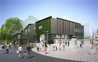 西洋風の原宿駅建て替え 五輪後、デザイン維持