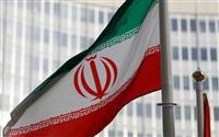 米政権、イランのフォルドゥ核施設に対する制裁免除措置を終了