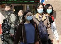 「デモでスマホ向けないで」…日本人大学生逮捕の香港、外務省が再三注意呼びかけ