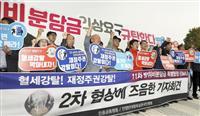 在韓米軍駐留費協議が物別れ トランプ氏の大幅増額で対立
