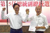 蔡氏優勢も上滑り警戒 国民党は混乱で苦戦 台湾総統選