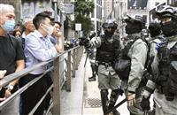 香港、学生ら1100人排除 行政長官「暴力停止」求める 邦人男性逮捕