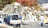 長野の災害ごみ20万トン 県推計、2年で処分へ