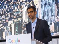 Google、渋谷にスタートアップ支援施設を開設 ピチャイCEO「日本の起業家を支援し…
