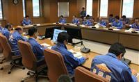 豚コレラ対策、7万9000頭すべてのワクチン接種完了 静岡