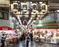 日韓関係悪化、国内外の企業活動に影響拡大 韓国訪日客65%減