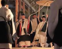 【話してみよう Japaneseライフ】神や祭りの英訳は