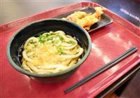 【学ナビ】学食訪問 国学院大学「讃岐うどん」 香川から「こだわりの生麺」