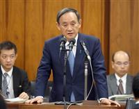 桜を見る会 首相推薦枠は1千人、自民は6千人