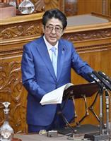 桜を見る会「大いに反省」と首相 参院本会議