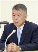 国民、桜井参院議員の離党届を受理