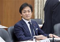 補正10兆円は「昭和な感じ」 国民・玉木代表が批判