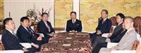 野党、衆院選の候補者調整で合意 幹事長・書記局長会談