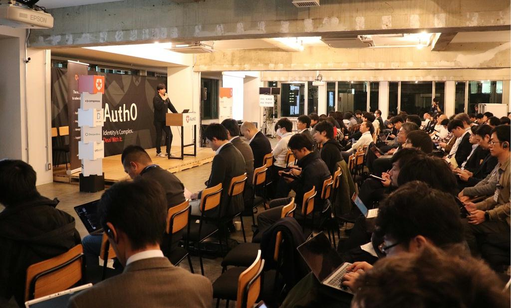 Auth0 Japan主催「Auth0 Day」登壇レポート 次世代認証基盤を活用した…