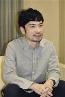 「歴史」×「SF」が放つ魅力 小川哲さん新刊『嘘と正典』