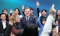 【外交安保取材】文政権下で日韓関係修復は不可能か