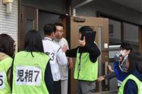 県・県警・さいたま市の児相、児童虐待対処の模擬訓練