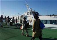 観光で「海の道」再興を 離島など乗客減の航路、九州運輸局が活性化支援