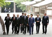 安倍首相在職1位、きょうからパネル展 山口