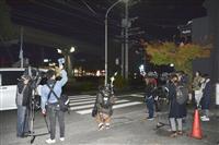 横断中の中学生5人に車 69歳運転、北九州の路上
