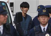 埼玉県内で包丁購入 新潟市の女性刺殺容疑者