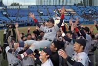 中京大中京が初優勝、大学は慶大V 明治神宮野球大会