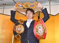 ボクシング、田口良一が引退表明 元2団体統一世界王者「やり切った」