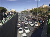 イランデモで死者100人超か 各地でガソリン値上げ抗議