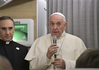 ローマ法王、日本など歴訪出発 被爆地から核廃絶発信へ