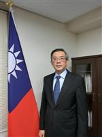 「台湾、気候変動対策で世界と協力」 駐日代表処札幌分処長が寄稿