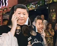 香港、鳥かごの自治 中国高官「自治権は政府が授けるもの」