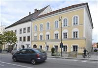 ヒトラー生家が警察署に 極右の「聖地化」防止