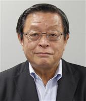 政治資金問題で竹山前堺市長と次女を略式起訴 大阪地検特捜部