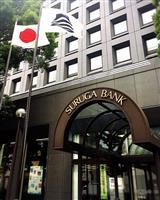 スルガ銀、借金棒引き検討 不正融資シェアハウスを対象
