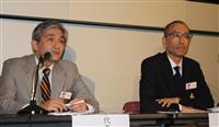 JDI経理幹部5・8億円着服、昨年末に懲戒解雇し刑事告訴