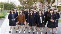 広まれ!万博応援歌 高校生ら動画サイトで公開