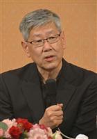第72回野間文芸賞の松浦寿輝さん 「言葉の冒険したかった」