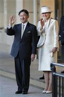 両陛下、三重県入り 22、23日に伊勢神宮で「親謁の儀」