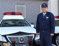 「近畿の警察官」鋭い観察力、数々の事件解決 和歌山県警・高井警部補