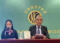 『反日種族主義』編著の李氏 徴用工判決「反日運動家の政権の影響」