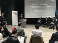 自民・岸田政調会長、渋谷でスタートアップ企業などと意見交換