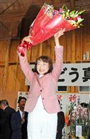 「茨城唯一の女性首長」の手腕は…土浦市・安藤新市長が22日就任