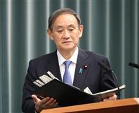 政府、引き続き韓国の「賢明な対応」要求 GSOMIA失効目前