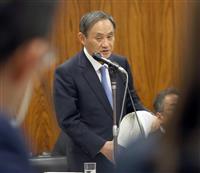 桜を見る会、菅長官「公選法違反に当たらず」