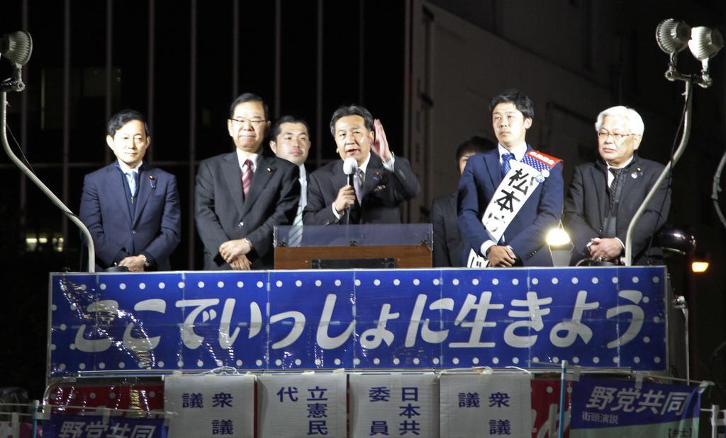 街頭演説する立憲民主党の枝野代表(中央)と共産党の志位委員長(左から2人目)=21日午後、高知市