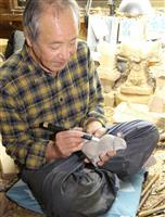 養父の作家、幸運願い「子」の木彫づくり