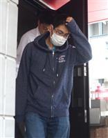 元巡査長に懲役5年 京都地裁、1千万円詐取