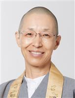 【告知】僧侶で、看護師 玉置妙憂氏 講演会「死にゆく人の心に寄りそう」