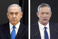 元軍トップも組閣断念 イスラエル、3度目選挙も